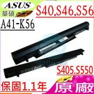ASUS電池(原廠)-華碩  S40,S...