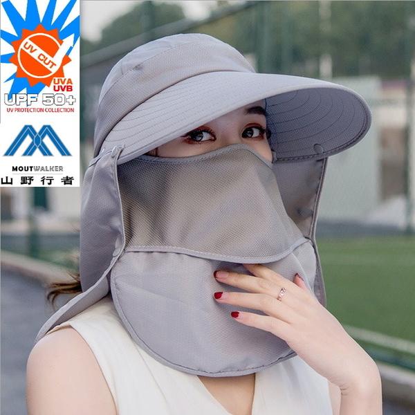 [山野行者]MW-MZ909/藏青/抗UV遮陽防曬女性專用多功能四用帽