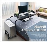 電腦桌 簡易床上雙人電腦桌懶人床上用電腦桌台式桌家用筆記本電腦桌 莫妮卡小屋YXS
