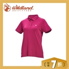 【Wildland 荒野 女 彈性POLO吸排抗UV條紋衣《玫瑰紅》】0A71659/運動上衣/吸濕排汗/短袖/防曬