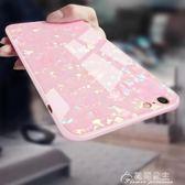 蘋果6s手機殼女款iPhone6仙女貝殼6splus玻璃殼i6P套新款潮牌防摔花間公主