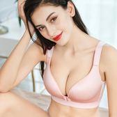 孕婦內衣胸罩全純棉哺乳文胸懷孕期防下垂聚攏有型喂奶上托無鋼圈