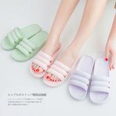日式夏季情侶涼拖鞋女夏居家室內防滑家居
