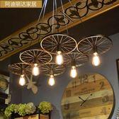 復古工業風吊燈懷舊創意個性餐廳美式鐵藝  igo