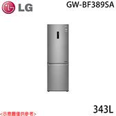 【LG樂金】LG 343公升 WiFi直驅變頻上下門冰箱 GW-BF389SA