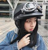 哈雷頭盔女夏季輕便式半盔電動摩托車防紫外線可愛機車四季頭盔男 js2286『科炫3C』