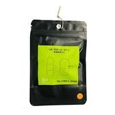 香薰器補充芯 (2入)-california orange/EP-P2-CP02 橘色
