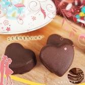 【南紡購物中心】【老爸ㄟ廚房】冰紛愛心香草巧克力冰淇淋 10包(43g/5粒/包)