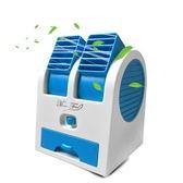 迷你空調小型電風扇台式學生宿舍便攜式無葉可充電池usb兩用 7月新款89折爆搶