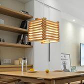 日式吊燈簡約現代創意個性不包安裝