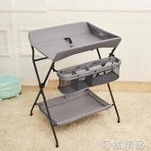 尿布台護理台新生兒換尿布台按摩撫觸洗澡台多功能可摺疊  WD