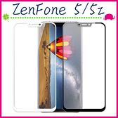 Asus ZenFone5 / 5Z (2018) 6.2吋 滿版9H鋼化玻璃膜 3D曲屏螢幕保護貼 全屏鋼化膜 全覆蓋保護貼 (正面)