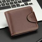 新款商務休閒男士錢包橫款拉鏈搭扣錢夾時尚韓版男式錢包時尚錢包 依凡卡時尚