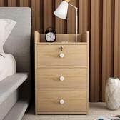 床頭櫃 床頭櫃簡約現代床頭收納儲物櫃特價簡易多功能臥室帶鎖組裝床頭櫃mks 瑪麗蘇