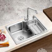 水槽 廚房304不銹鋼單槽 一體成型加厚水槽 拉絲洗菜盆洗碗池套餐 全館免運igo