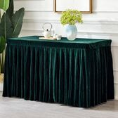 活動辦公會議桌布臺布金絲絨絨布布套長方形商務桌裙桌套桌罩洛麗的雜貨鋪