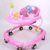 嬰兒三樂寶寶助步學步車6/7-18個月手防側翻多功能折疊帶音樂 米娜小鋪