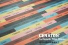 陶瓷纖維、超級油石~1x6x100mm / #180~模具、珠寶、磨石、砥石、研磨、拋光