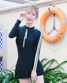 泳衣女保守连体裙式长袖大码遮肚显瘦防晒运动平角泡温泉游泳衣 小巨蛋之家