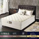 【LAKA】 防螨抗菌 三線雙面布彈簧乳膠床墊(Free night系列)雙人加大6尺
