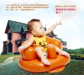嬰兒充氣沙髮 6個月充氣式沙髮凳浴凳學坐椅寶寶洗澡靠背椅便攜式餐椅 【創時代3c館】