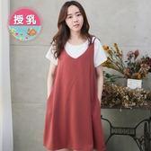 漂亮小媽咪 韓國哺乳裙 【B8608GU】 兩件式 短袖 雙肩帶 V領 背心裙 哺乳衣 吊帶裙 孕婦裝