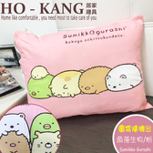 HO KANG 三貝多授權 兒童小枕 午安枕 - 角落生物 粉 圖案隨機