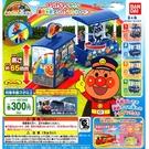 全套4款【日本正版】麵包超人 瀨戶大橋列車 扭蛋 轉蛋 細菌人 紅精靈 BANDAI 萬代 - 327295
