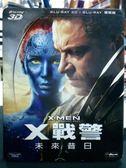挖寶二手片-Q03-010-正版藍光BD*電影【X戰警-未來昔日/3D+2D雙碟】-外紙盒完整