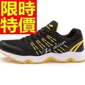 慢跑鞋-流行造型輕盈男運動鞋61h17【時尚巴黎】