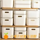 日式塑料收納筐桌面零食收納籃長方形整理置物盒廚房儲物籃【小橘子】