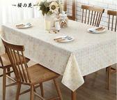 茶幾塑料pvc膠墊臺布墊餐桌桌布布藝防水防燙防油免洗長方形圓形【櫻花本鋪】