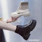 ann馬丁靴女黑色帥氣年新款秋季英倫風百搭潮鞋秋款靴子短靴 koko時裝店