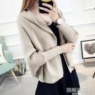 韓版潮外搭寬鬆秋裝女連帽針織衫女開衫短款外套女毛衣冬-完美
