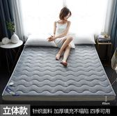 加厚榻榻米床墊學生宿舍單人軟墊1.2米床褥子海綿墊被地鋪睡墊0.9【雙11購物節】