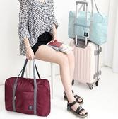 收納袋 旅行收納 旅行袋 商務 收納 健身袋 肩背 網袋 多夾層 可折疊行李拉杆包【J205】慢思行
