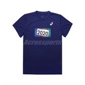 Asics 短袖T恤 2020 Olympic Tee 藍 白 男款 短T 奧運系列 運動休閒 【ACS】 K1200250