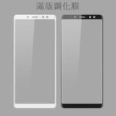 華為 Y7 Pro Y9 2019版 滿版鋼化膜 玻璃貼 保護貼 滿版玻璃貼