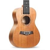 克里里初學者學生成人女兒童21寸烏克麗麗ukulele26小吉他WY【父親節秒殺】
