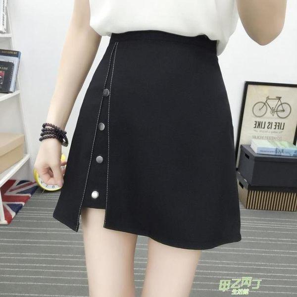 大尺碼女裝夏裝a字裙不規則半身裙褲裙200斤胖mm高腰排扣防走光短裙
