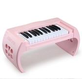 韓版兒童電子琴玩具鋼琴1-3-5女孩男孩寶寶多功能可彈奏玩具禮物 森活雜貨