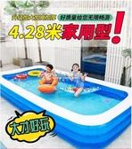 兒童充氣游泳池家用大人小孩加厚折疊桶家庭超大嬰兒戶外寶寶大型萬聖節  YYP