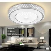 吸頂燈 led吸頂燈臥室燈具現代簡約客廳燈圓形大氣浪漫溫馨房間 【快速出貨】