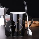 馬克杯 創意早餐杯子陶瓷馬克杯帶蓋勺個性潮流喝水杯家用咖啡杯男女茶杯【快速出貨】