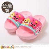 女童鞋 台灣製碰碰狐授權正版美型拖鞋 魔法Baby