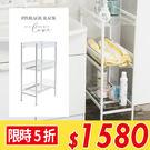 收納架 置物架 收納 浴室收納【E003...
