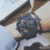 手錶 大表盤手表男個性男士超大歐美潮男潮牌大學生潮表非機械  『優尚良品』