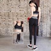 瑜珈服運動套裝(兩件套)-戶外休閒時尚假兩件女健身衣73mt22【時尚巴黎】