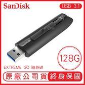 SANDISK 128G EXTREME GO USB3.1 隨身碟 CZ800 公司貨 128GB