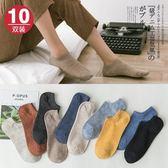 襪子女士純棉短襪正韓短筒可愛低筒淺口隱形襪船襪女原宿風襪子女【全館免運】